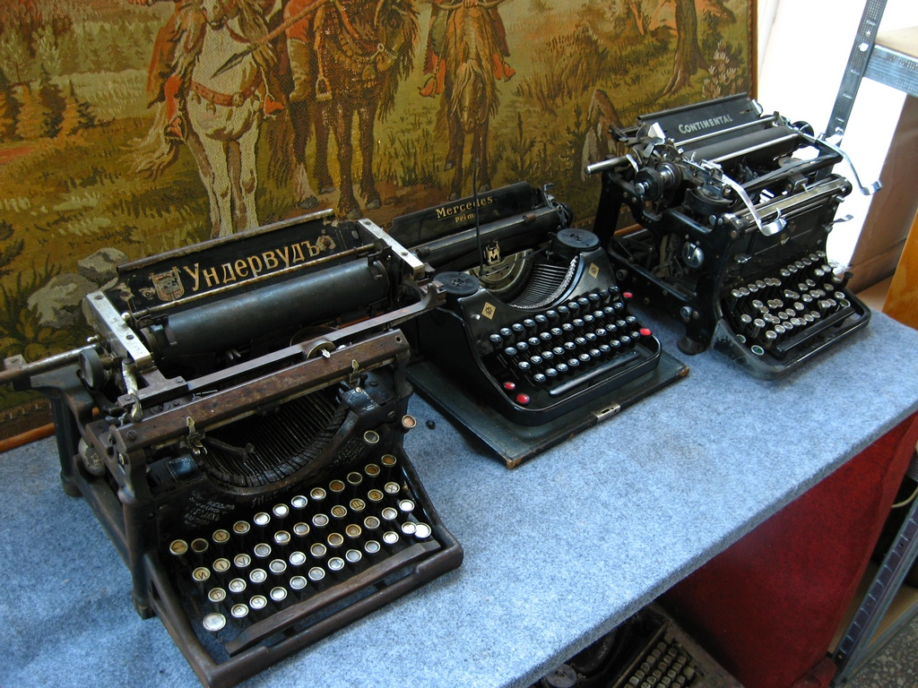 Старовинні друкарські машинки