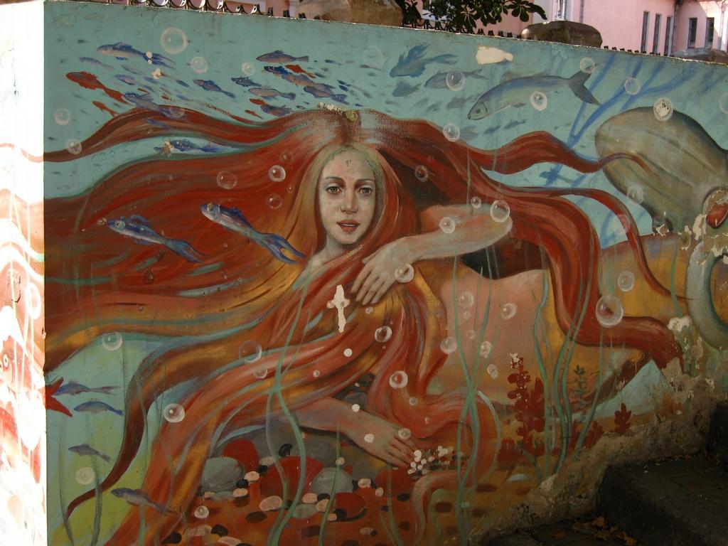 Картина графіті покрита стіною