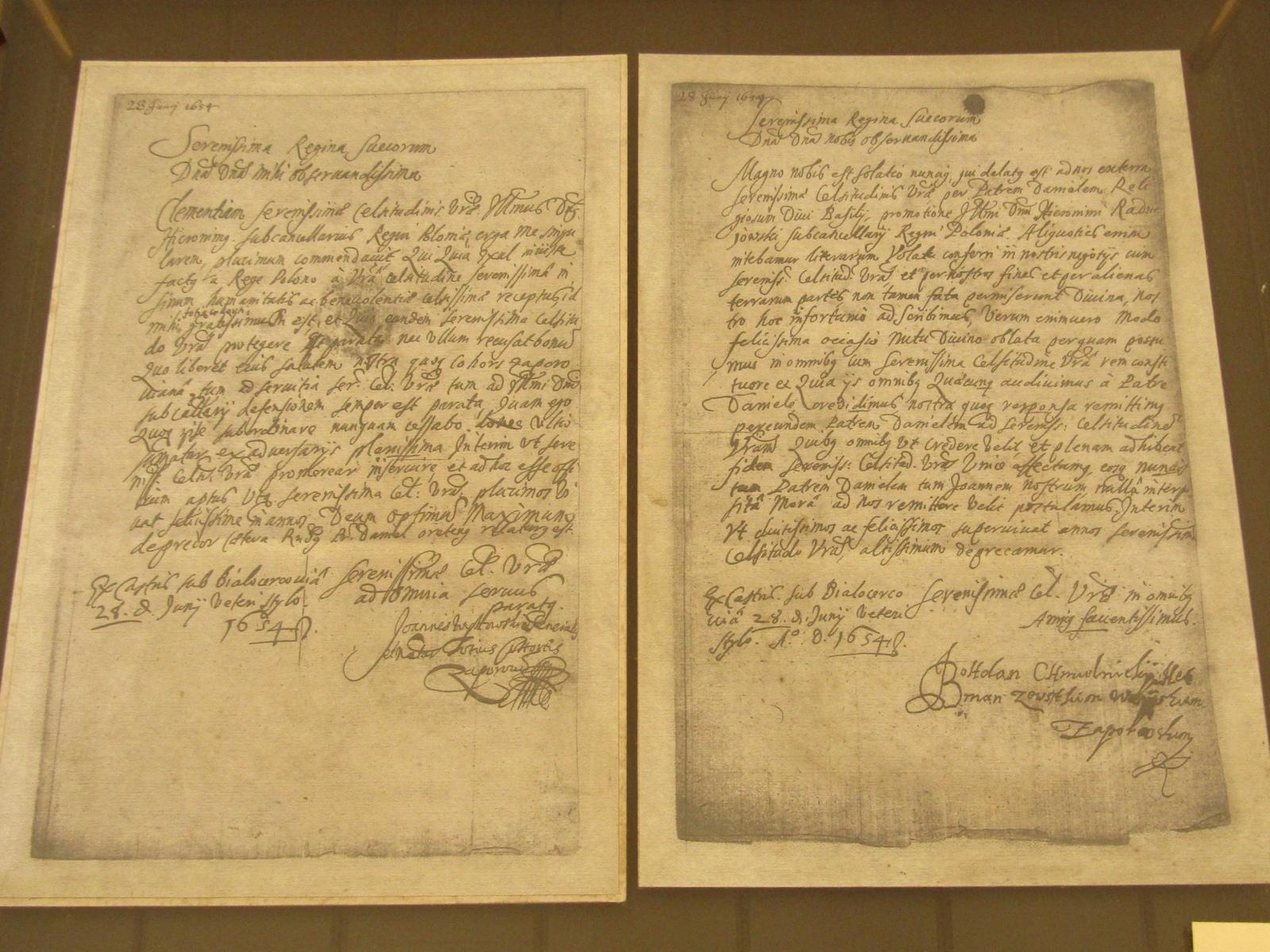 Листи Хмельницького в музеї у Чигирині