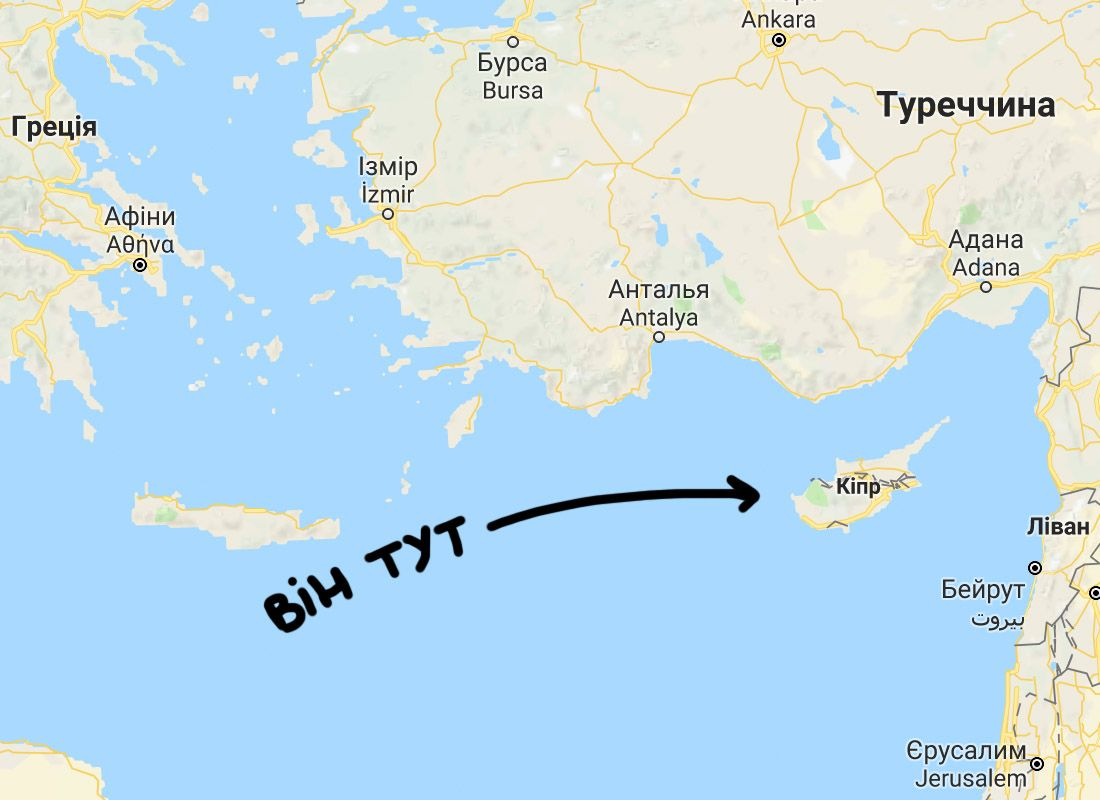 Кіпр на карті світу