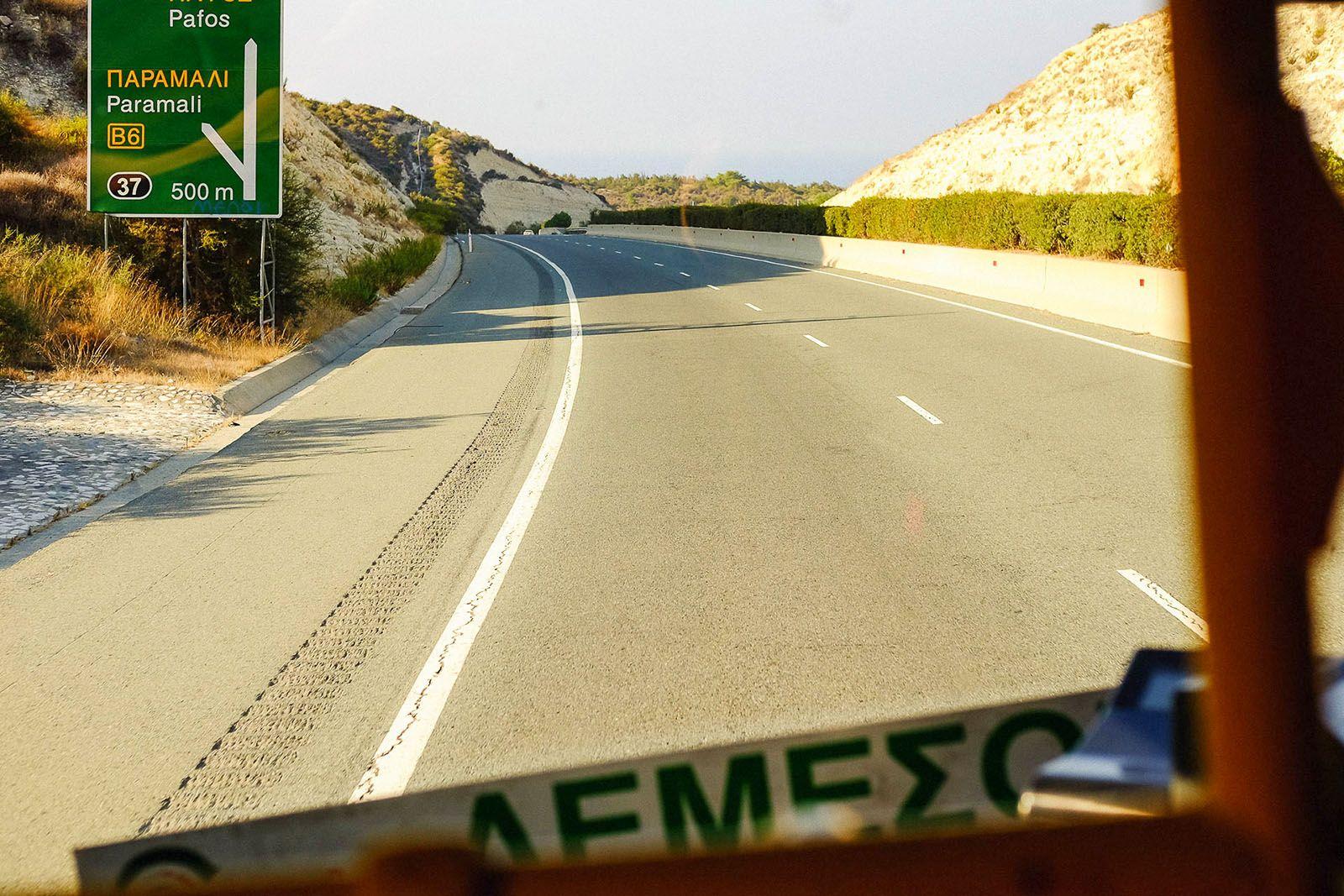 Автобус Лімасол—Пафос