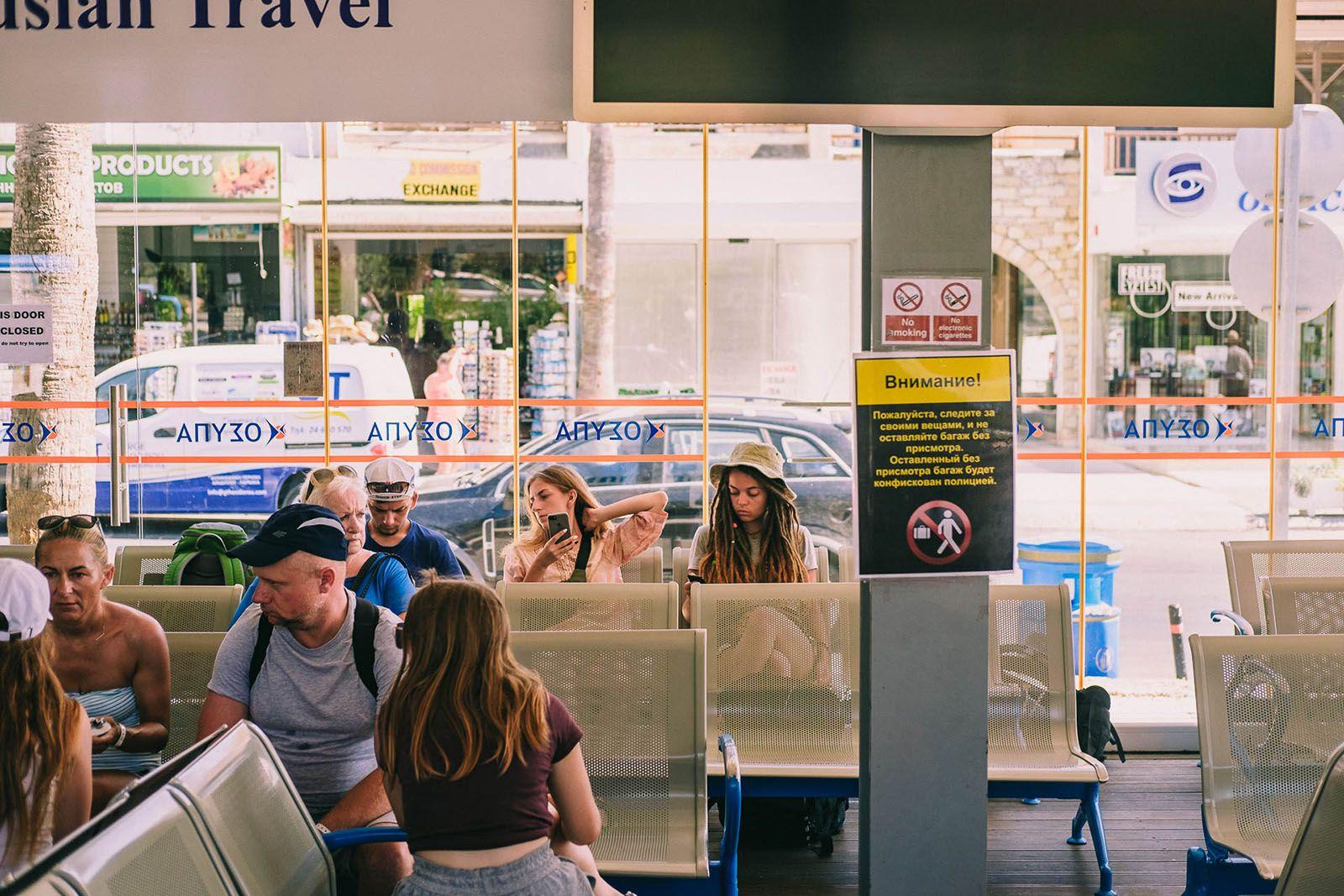 Автобусна станція в Пафосі