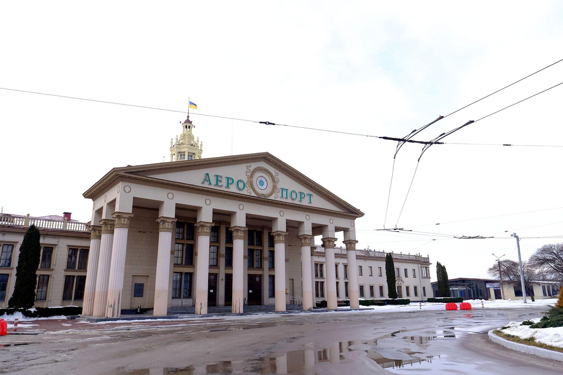 Старий термінал аеропорту Львів