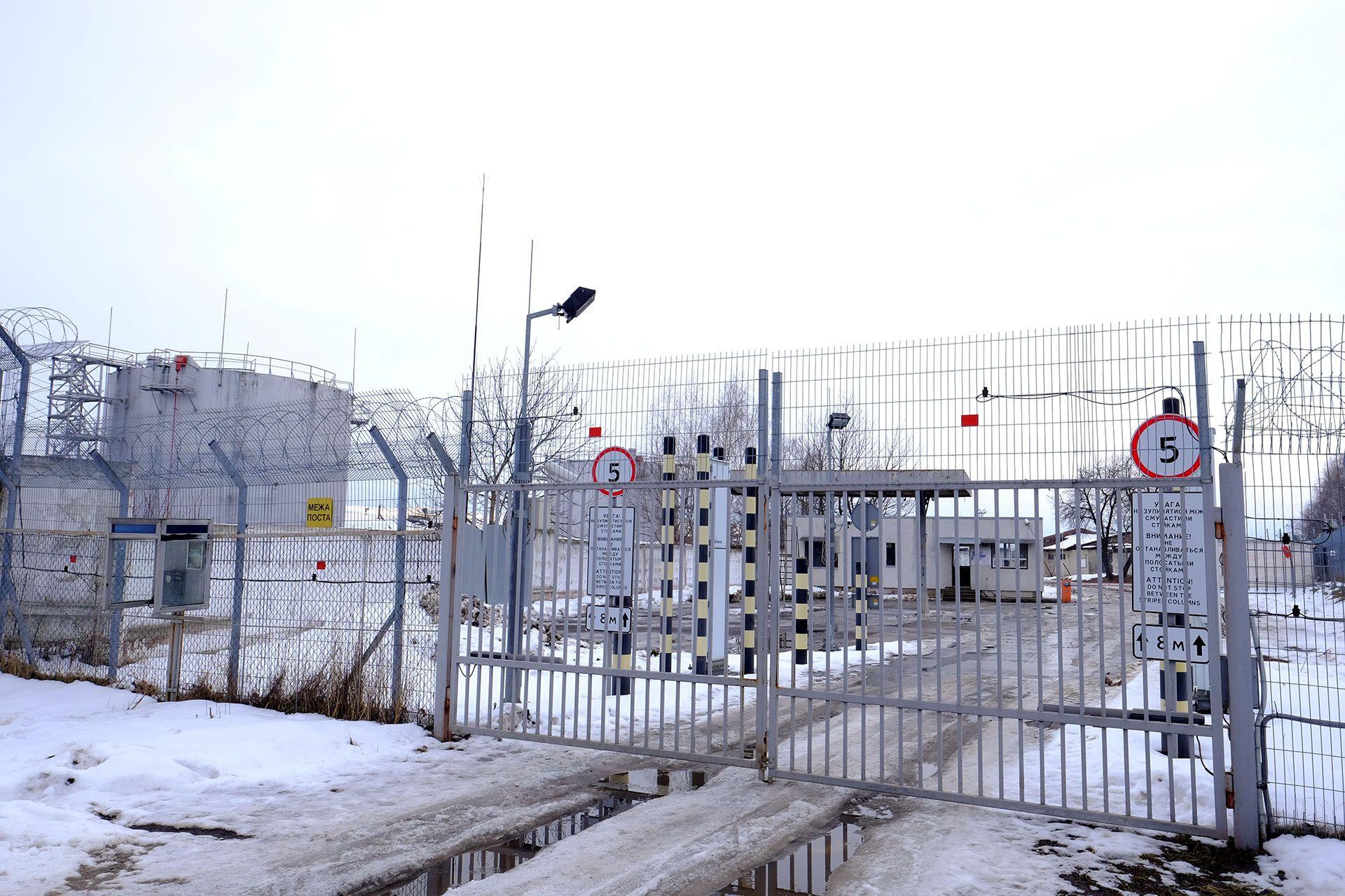 Паливне сховище аеропорту Львів