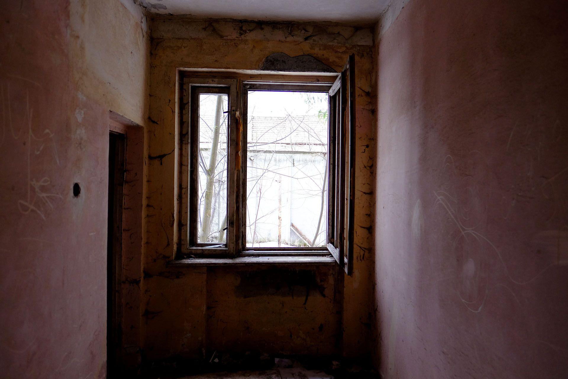 Брудне вікно