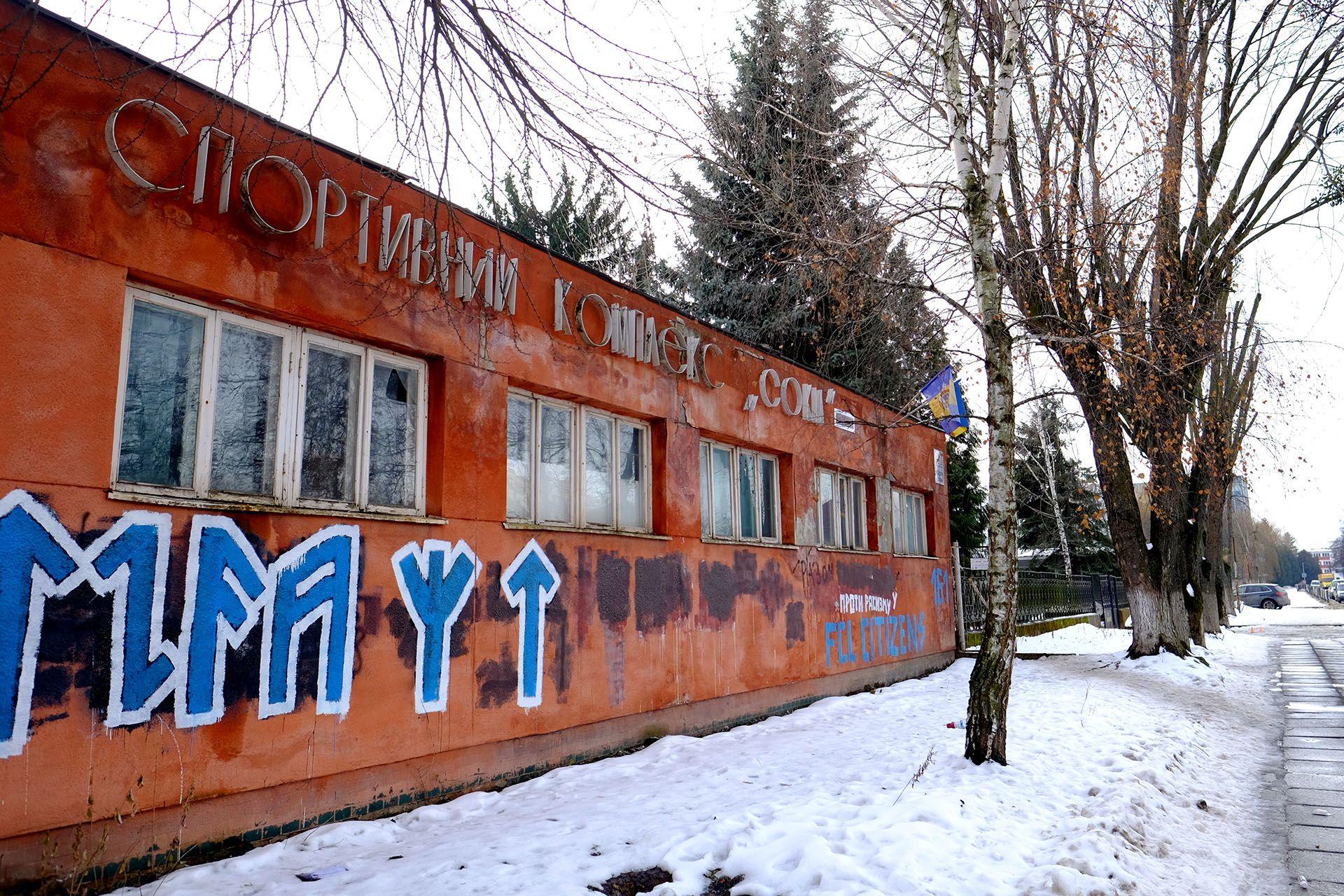 Спортивний комплекс «Сокіл»