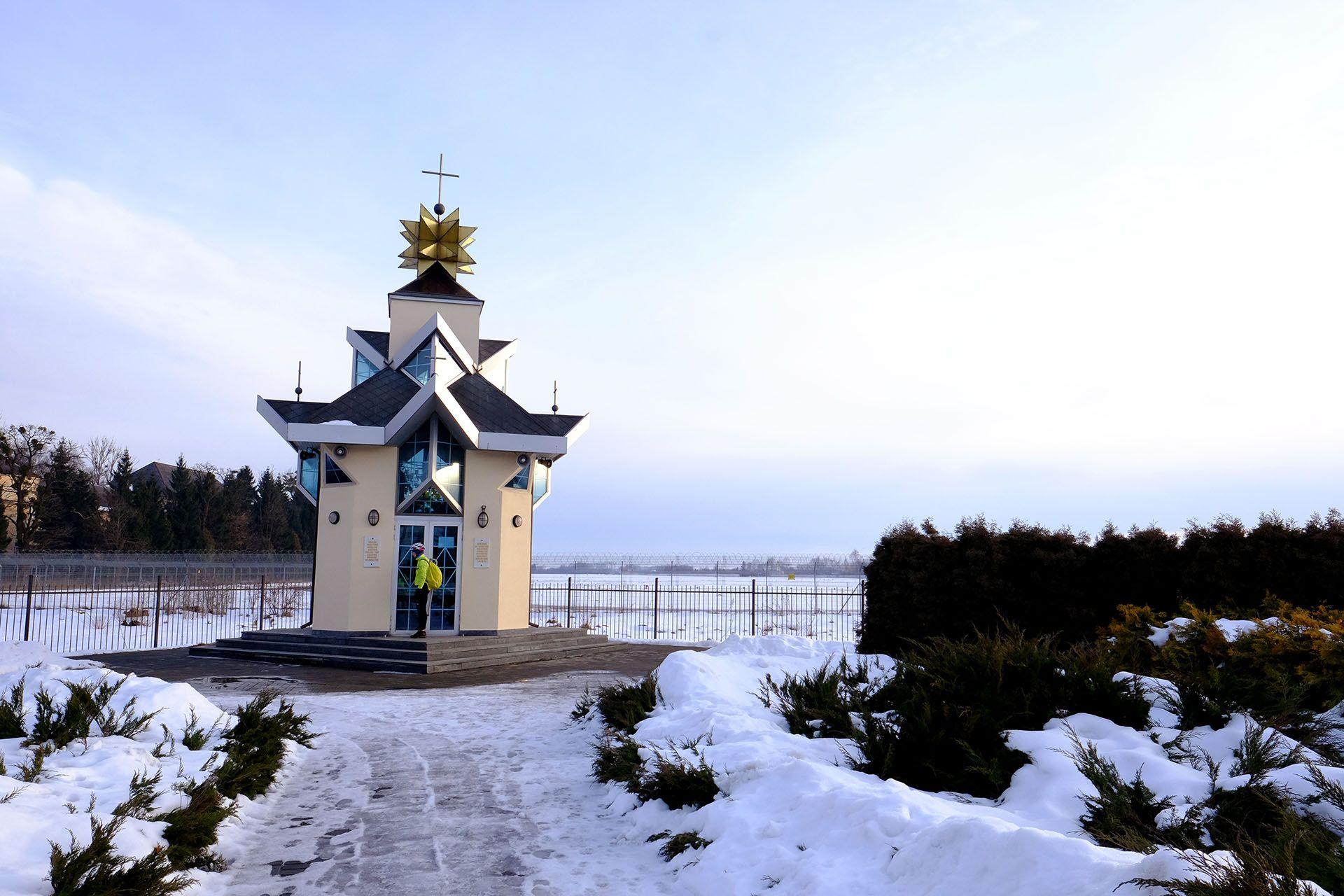 Капличка пам'яті жертв Скнилівської трагедії