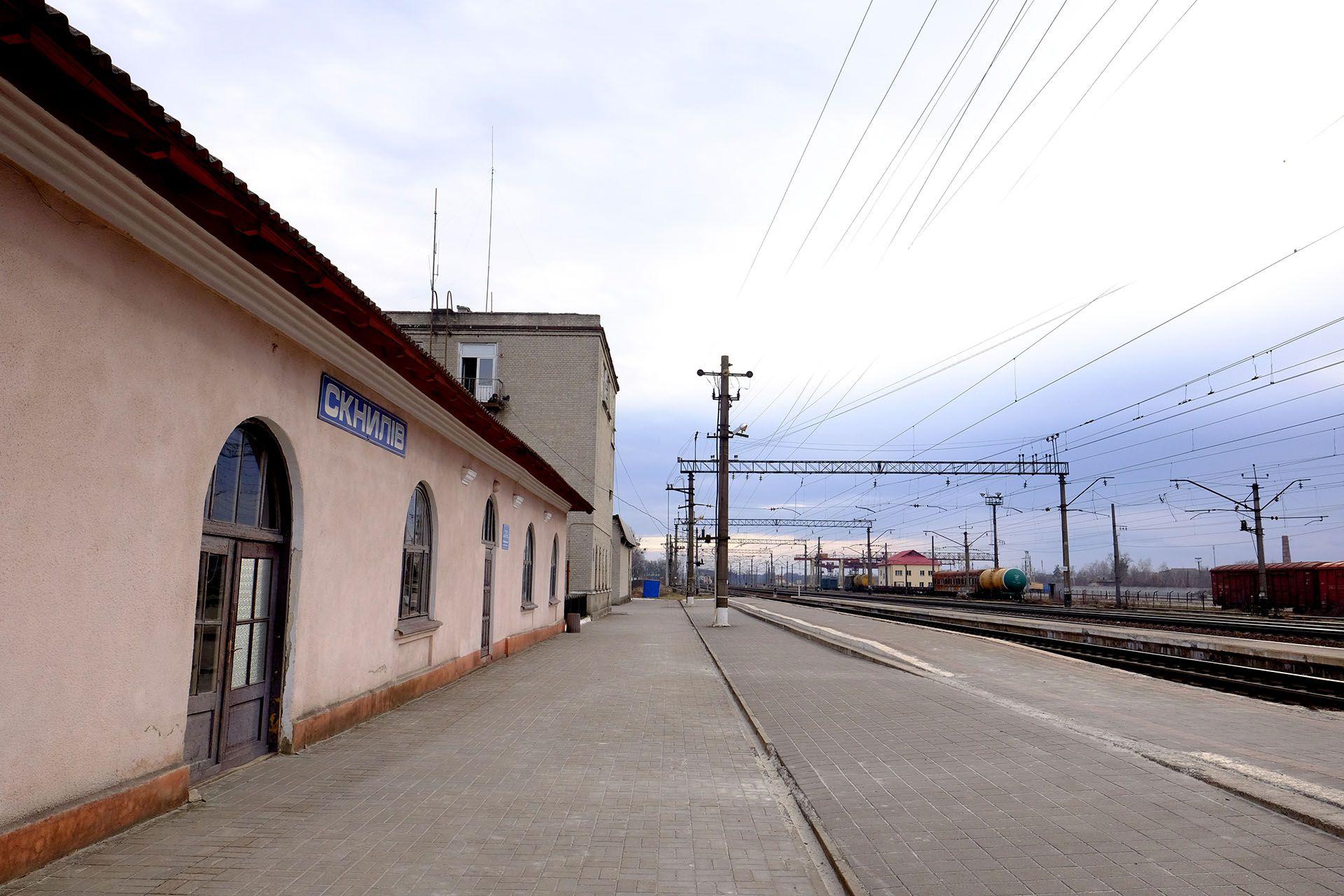 Залізнична станція Скнилів