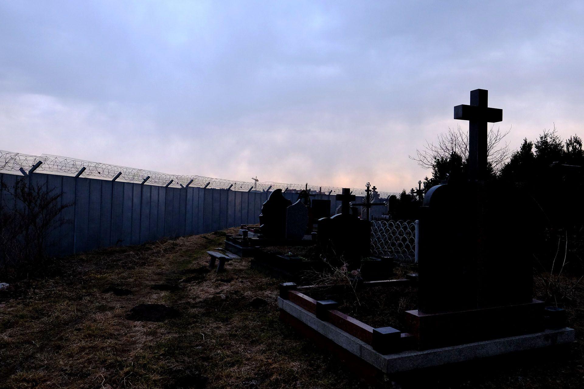 Скнилівський цвинтар