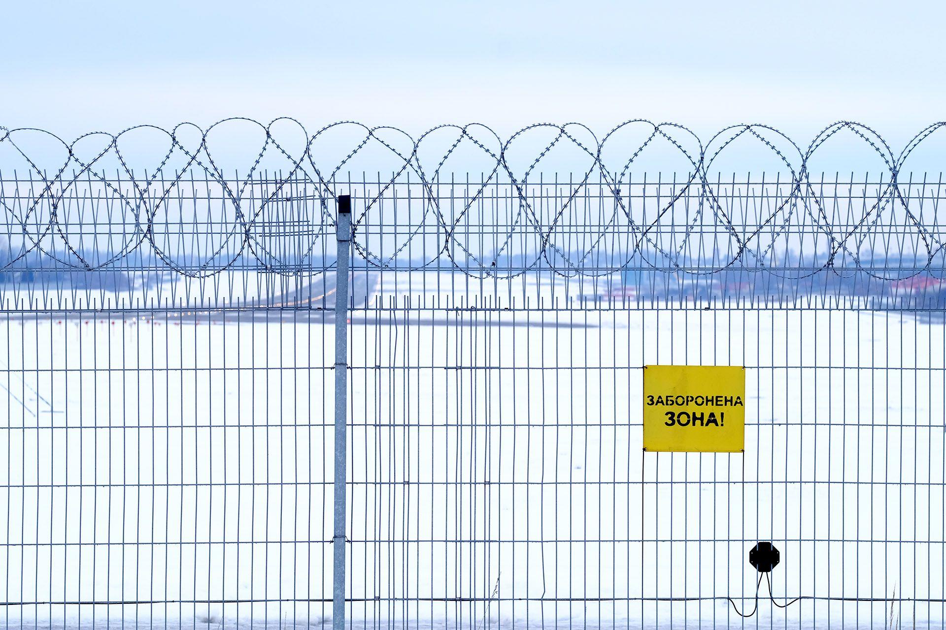 Огорожа навколо львівського аеропорту