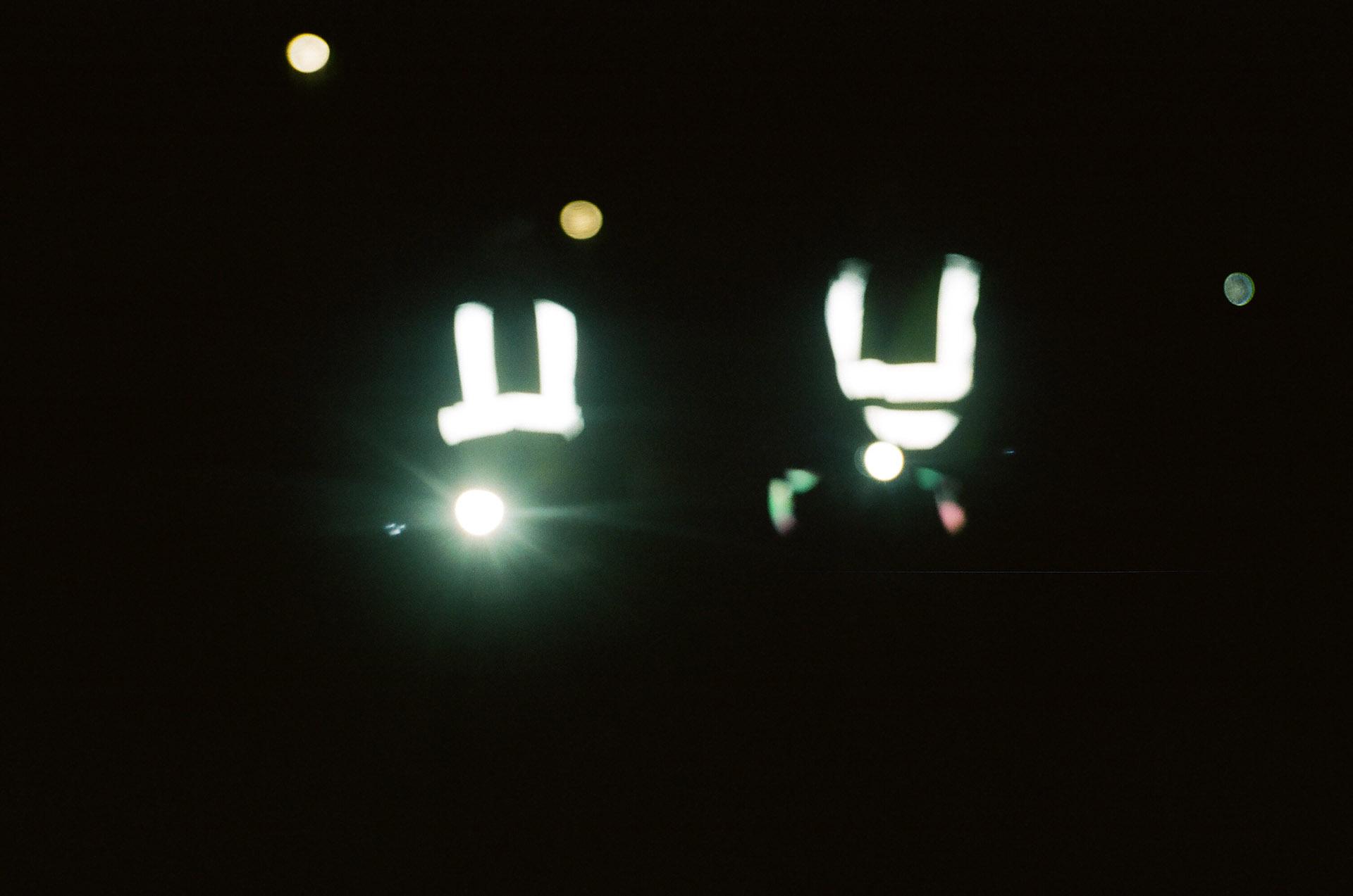 Знак у темну ніч